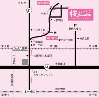 桜ガーデン地図
